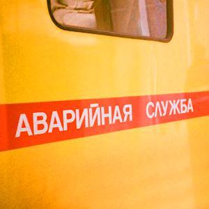 Аварийные службы Пушкино