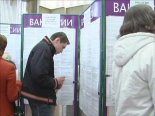 Центры занятости Пушкино