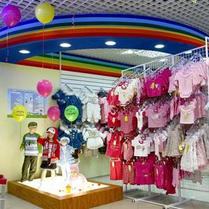 Детские магазины Пушкино