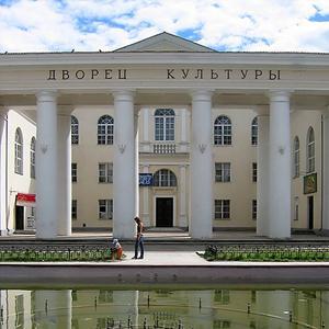 Дворцы и дома культуры Пушкино