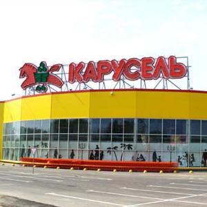 Гипермаркеты Пушкино