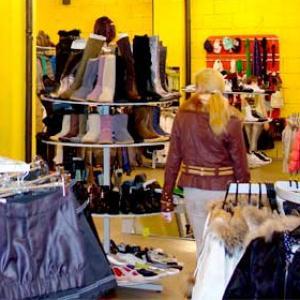 Магазины одежды и обуви Пушкино