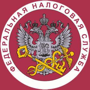 Налоговые инспекции, службы Пушкино