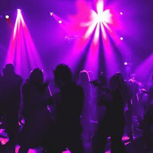 Ночные клубы Пушкино