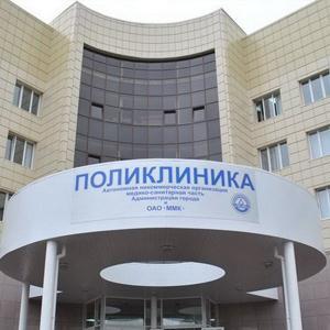 Поликлиники Пушкино