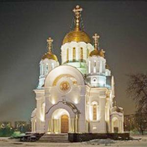 Религиозные учреждения Пушкино