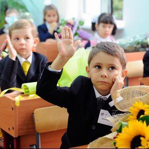 Школы Пушкино