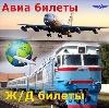 Авиа- и ж/д билеты в Пушкино
