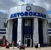 Автовокзалы в Пушкино