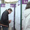 Центры занятости в Пушкино