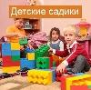 Детские сады в Пушкино
