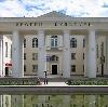 Дворцы и дома культуры в Пушкино