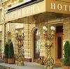 Гостиницы в Пушкино