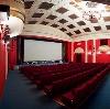 Кинотеатры в Пушкино
