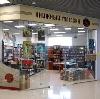 Книжные магазины в Пушкино
