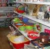 Магазины хозтоваров в Пушкино