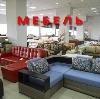Магазины мебели в Пушкино