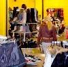 Магазины одежды и обуви в Пушкино