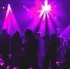 Ночные клубы в Пушкино