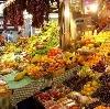 Рынки в Пушкино