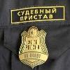 Судебные приставы в Пушкино