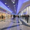 Торговые центры в Пушкино