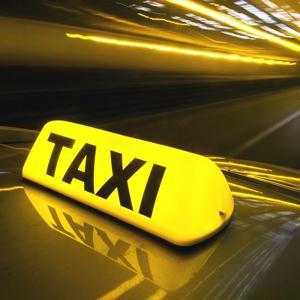 Такси Пушкино
