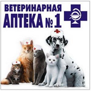 Ветеринарные аптеки Пушкино